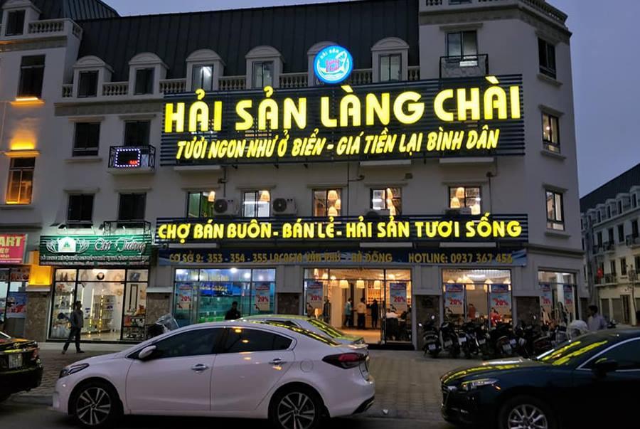 Nhà hàng Hải sản Làng Chài